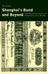 Shanghai's Bund and BeyondBritish Banks, Banknote Issuance, and Monetary Policy in China, 1842-1937